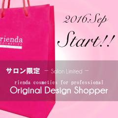 shopper_baner1