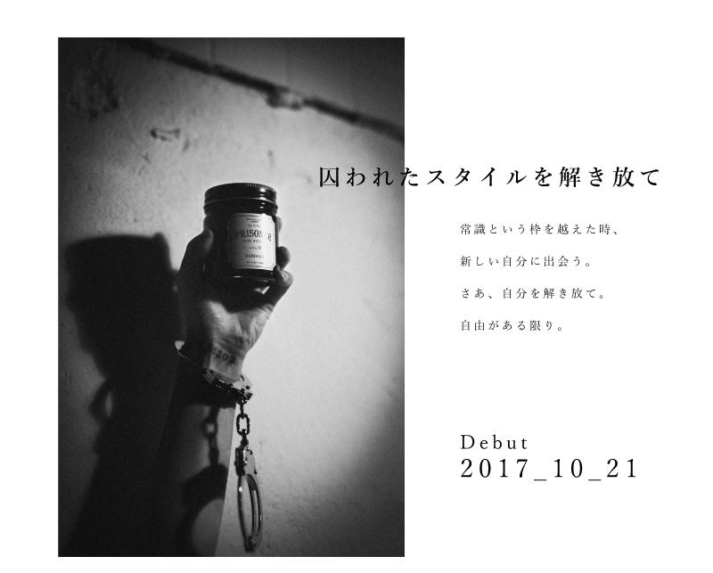 prisoner_header