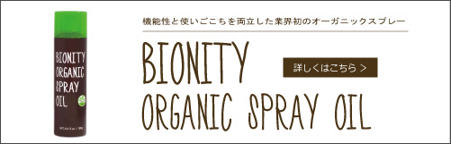 bionity_oil