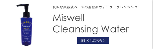mw_cw_ph_new_new